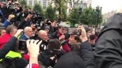Коммунисты и их сторонники на Пушкинской площади в Москве