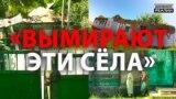 Чому вмирає життя в тилу бойовиків «ДНР»?