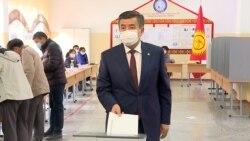 Қырғызстанда Жогорку кеңеш сайлауы қалай өтті?