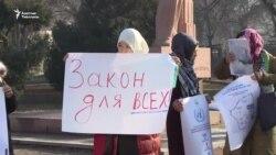 Бишкекте Трамптын чечимине каршы акция өттү