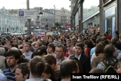 """""""Народный сход"""" на Тверской улице в Москве, 18 июля 2013 года"""