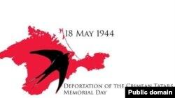 Символ 71-й годовщины депортации крымских татар