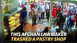 Afghan Lawmaker Trashes Pastry Shop