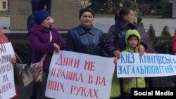 Учасники пікету проти об'єднання шкіл-інтернатів у Житомирі. Фото із Facebook-сторінки Дмитра Кропачова