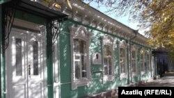 Уфада шагыйрь Мәҗит Гафурины зурлыйлар