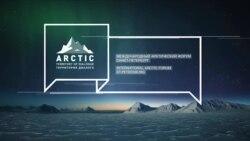 Противостояние России и НАТО в Арктике. Глазами Лаврова