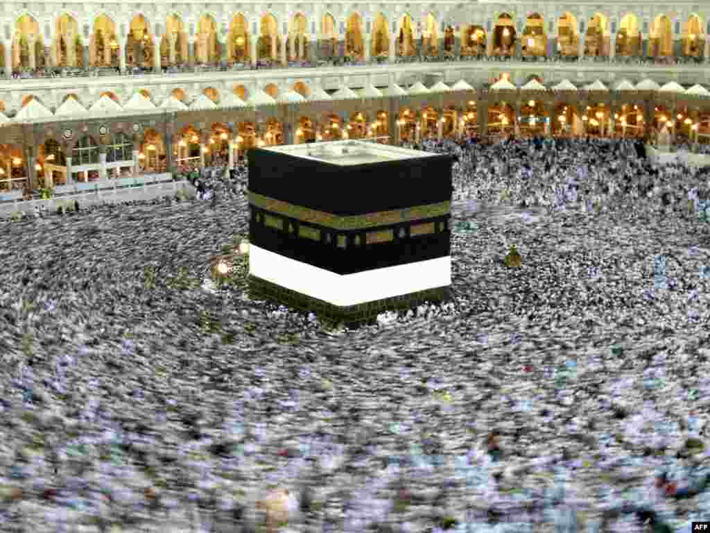 "Pilgrims perform what's known as ""tawaf al qudum,"" circling the Kaaba -- the holiest site in Islam."