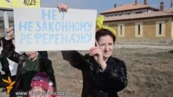 У Криму люди вийшли проти «референдуму»