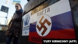 Плакат с надписью «Цвета оккупантов», размещенный на Майдане Независимости в Киеве, март 2014 года