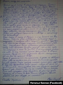 Oleg Sentsovnıñ mektübi