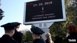 Площадь Ленина в Керчи, октябрь 2019 года