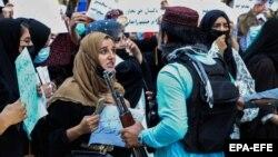 مظاهره زنان در شهر کابل