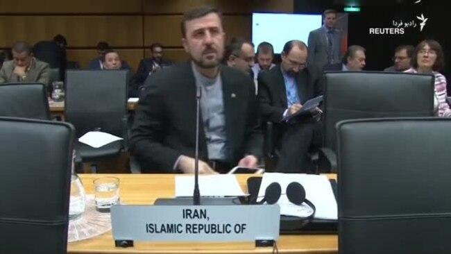 تلاش آمریکا برای توبیخ جمهوری اسلامی