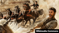 """Ben-Hur"" filminin posteri."