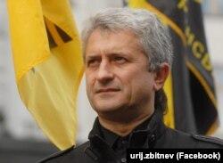 Юрий Збитнев