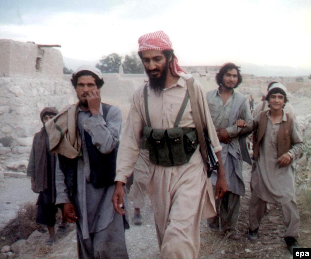 Osama Bin Laden: A Terrorist's Life
