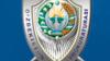 Логотип узбекской прокуратуры.