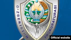 Логотип Генеральной прокуратуры Узбекистана.