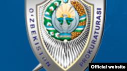Логотип Генпрокуратуры Узбекистана.