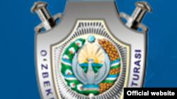 Логои додситонии Узбекистон
