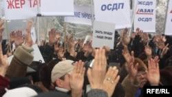 """Митинг, организованный партиями """"Азат"""" и ОСДП, позиционирующими себя оппозиционными. Алматы, 30 января 2010 года."""