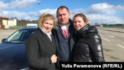 Inna, Valeria, and Leo traveled from Berlin.
