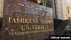 Бу сурат Тошкент ислом университети расмий сайтидан олинди.