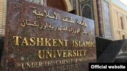 uzbekistan - Tashkent Islamic University