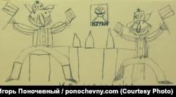 """Первый рисунок """"Алёши Ступина""""."""