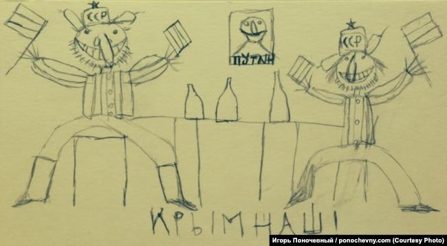 """Первый рисунок """"Алёши Ступина"""""""