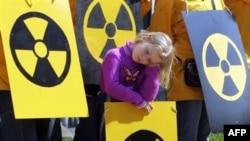 Украинские парламентарии хотят заставить зону отчуждения работать на страну