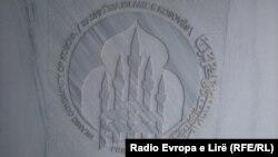 Bashkësia Islame e Kosovës