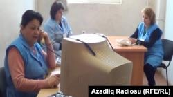 Gəncə şəhəri 109 Məlumat bürosu