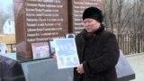 «Пролетает самолет – нам страшно». Два года авиакатастрофе в поселке под Бишкеком