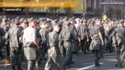 Колона чоловіків у військовій формі рухається до адміністрації президента