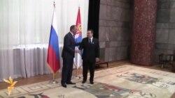 Lavrov u dvodnevnoj poseti Srbiji