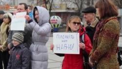 У Житомирі триває акція на підтримку Надії Савченко