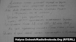 Листівки, які Олекса Гірник розкидав на Чернечій горі у Каневі перед самоспаленням