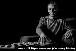 Обвинувачення IDF на свою адресу український шашкіст Юрій Анікєєв вважає смішними