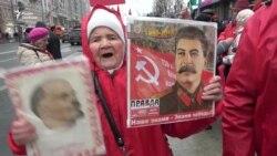 Сталинисты КПРФ отметили годовщину революции 1917-го