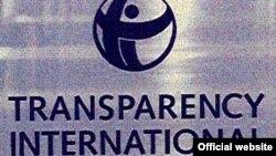 Transparency International ұйымының логотипі. (Көрнекі сурет).