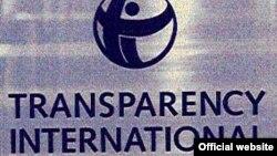 شعار الشفافية الدولية