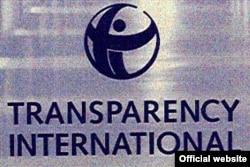 Логотип организации Transparency International, отслеживающей состояние дел с коррупцией в мире