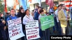 "Акция протеста профсоюза ""Учитель"""