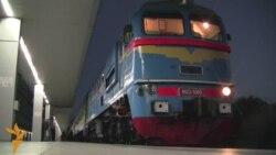 Trenul Chişinău - Odessa