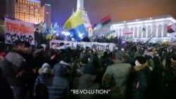 Кінорезонанс для українського Майдану