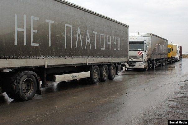 Дальнобойщики готовят блокаду Москвы из-за введения «Платона»