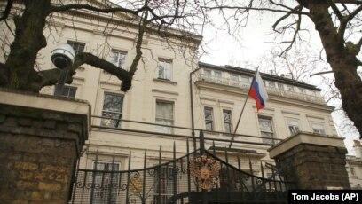 په لندن کې د روسیې سفارت