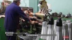 Куди долетять нові українські ракети? | «Донбас.Реалії»