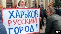 Украинские хроники. 8 апреля